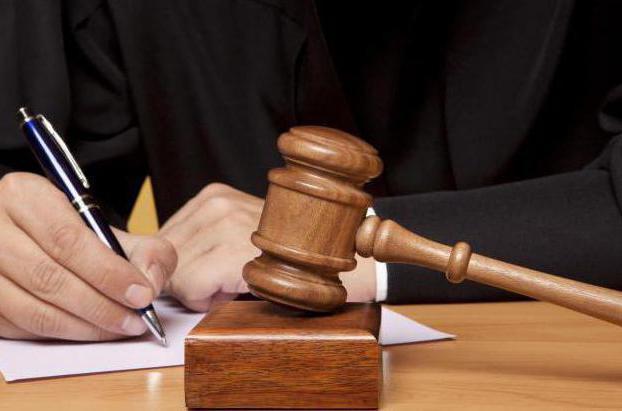 срок рассмотрения кассационной жалобы по гражданскому делу