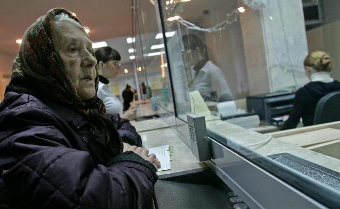 Пересчет пенсии по стажу