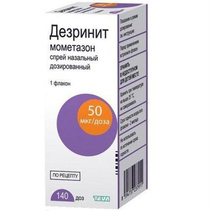 препараты от аллергии нового поколения список