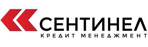 Коллекторское агентство Sentinel: отзывы, закон, консультации юристов