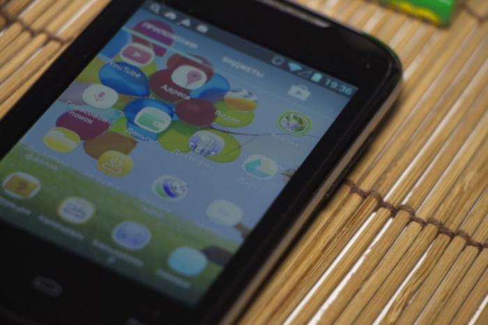 планшет мегафон логин 2 отзывы