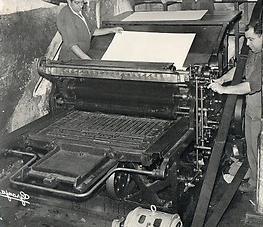 условно печатный лист
