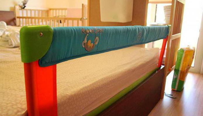 ограничитель для детской кровати