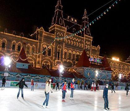 развлечение в Москве