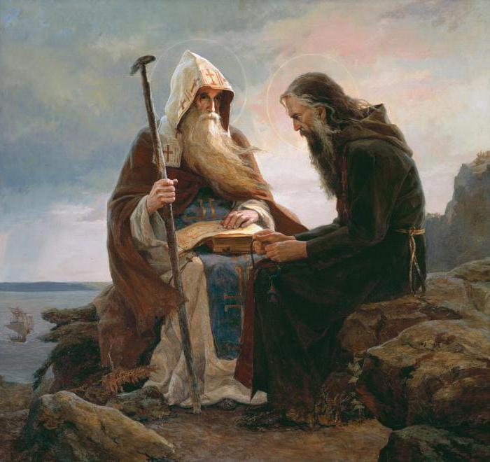 Псалом для чего читают