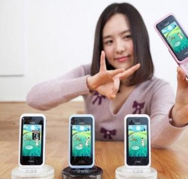 Мобильные телефоны в Москве - купить сотовый телефон в ...
