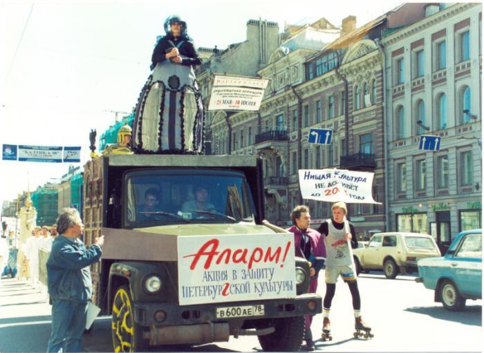 интерьерный театр санкт петербург