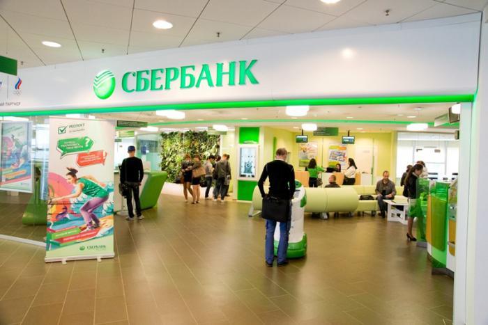 Досрочное погашение ипотеки, Сбербанк: условия, отзывы, порядок