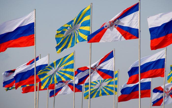 Военные флаги россии разнообразны и