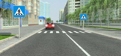 проезд пешеходных переходов