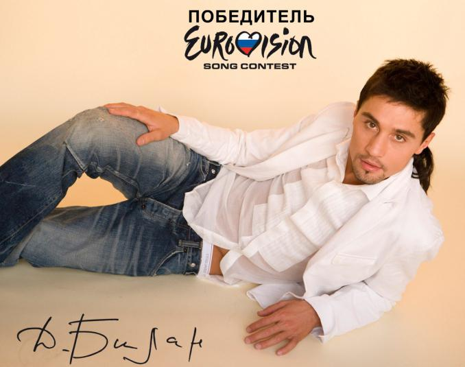 победитель конкурса евровидение россиянин дима билан