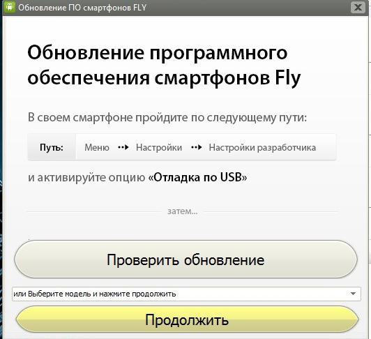 Установка андроида на телефон через компьютер