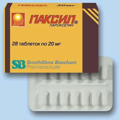 антидепрессанты паксил отзывы