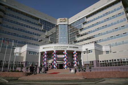 Томский медицинский институт секс