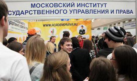 Секс со студентами московских институтов