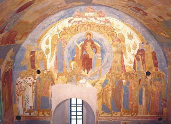 сочинение описание памятника культуры церковь покрова на нерли