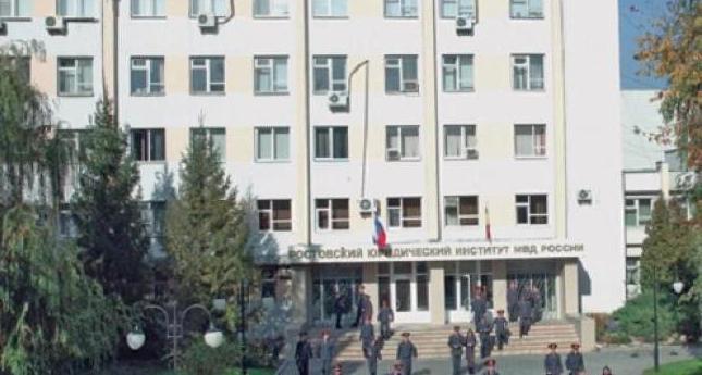 Поликлиника василеостровского района дерматолог