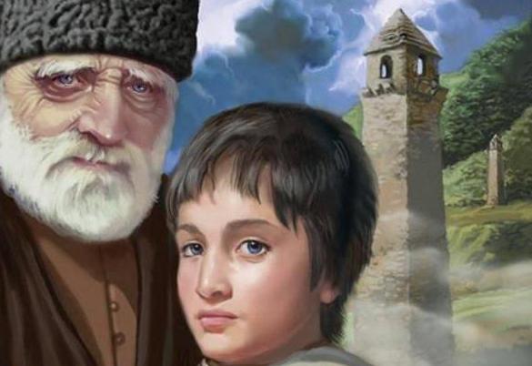 Bildergebnis für Чеченские традиции и современность