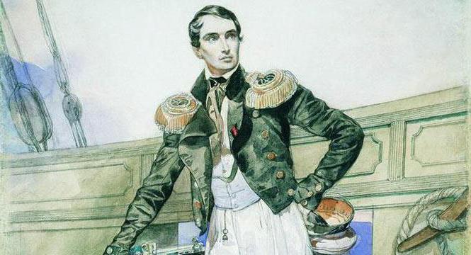 Герои Крымской Войны 1853-1856 Пётр Кошка