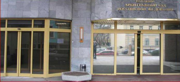 арбитражные апелляционные суды полномочия