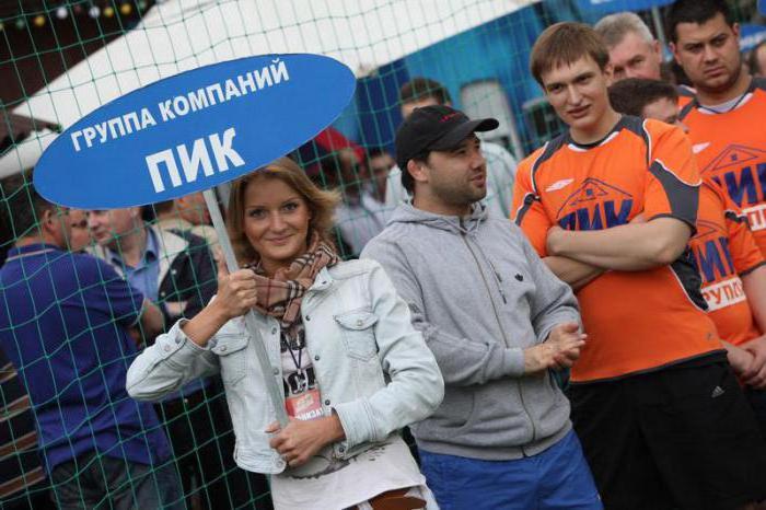 Москва, строительные организации на рынке недвижимости: обзор лучших