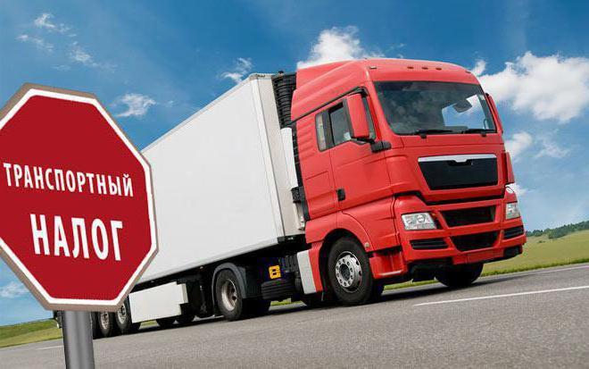 Вид транспортного средства: код в декларации по транспортному налогу