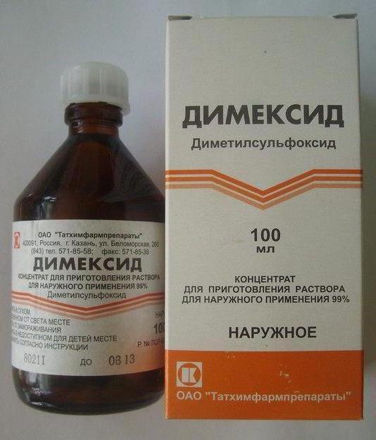 лечение синовиальной оболочки