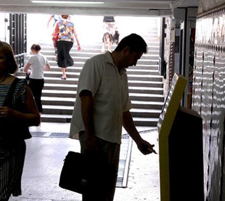киви кошелек как пользоваться терминалом
