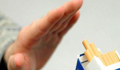 лучшие средства от курения