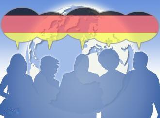 изучение немецкого языка самостоятельно