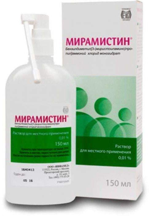 Препарат «Мирамистин» от прыщей на лице: отзывы об эффективности