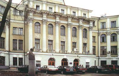 Воронеж мединститут приемная комиссия сдать металл в Усово