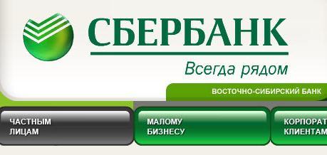 россия хочет взять кредит