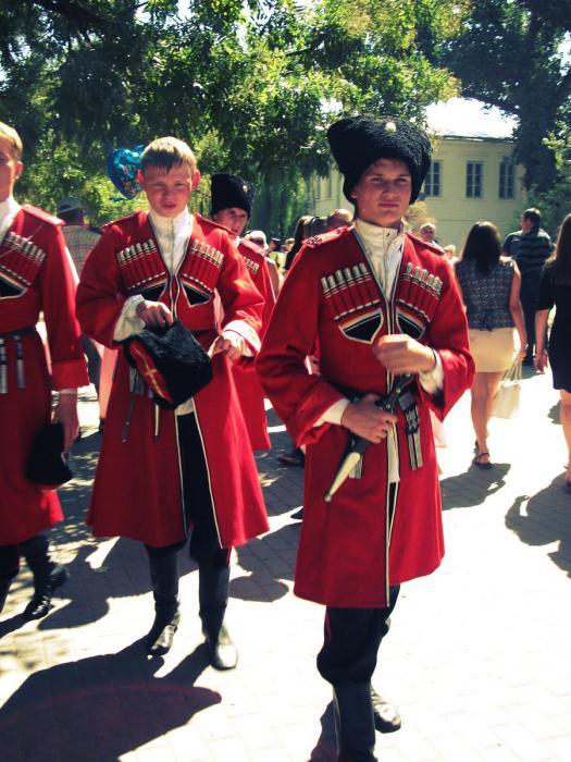 каждой семье казаки одежда фото самом деле первом