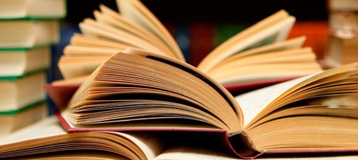 сценарий юбилея сельской библиотеки
