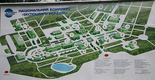 ВДНХ Киев карта