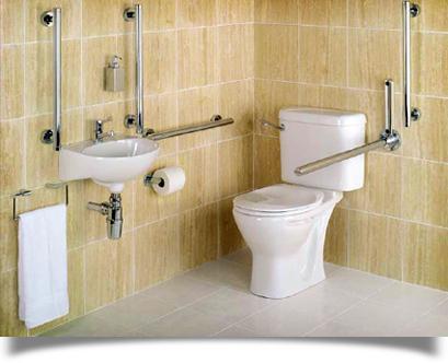поручень в ванную комнату