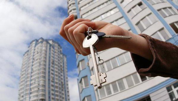 Как продать квартиру, купленную на материнский капитал и купить другую
