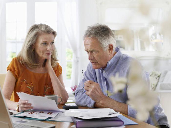 Переход в негосударственный пенсионный фонд