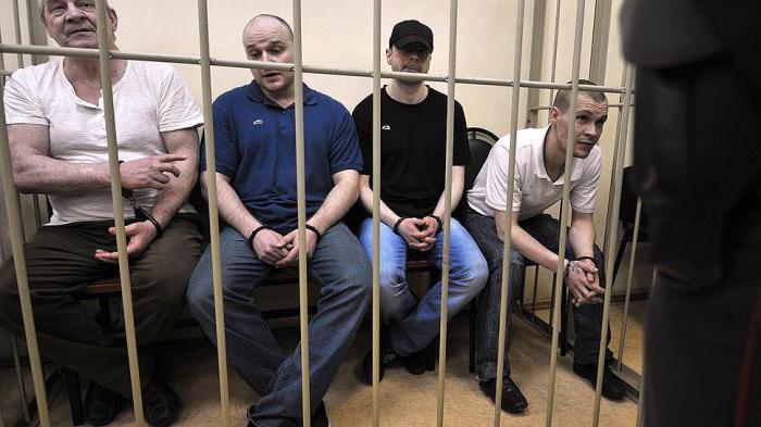 Иван Касперский похищение