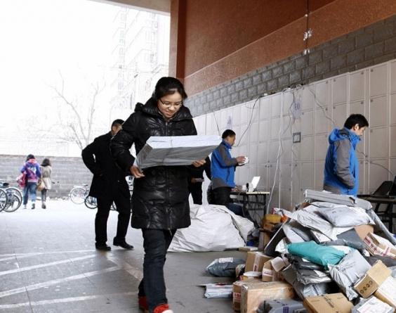 Как идет посылка из китая в россию