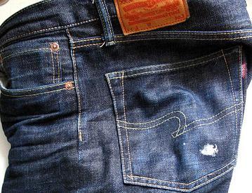 Как удалить жвачку с брюк? Как убрать жвачку с джинсов?
