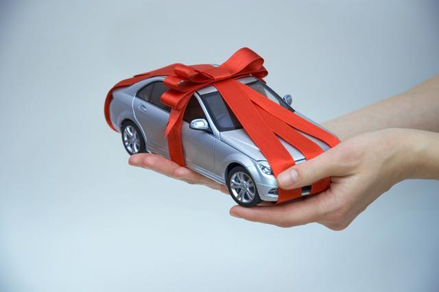 Подарить автомобиль