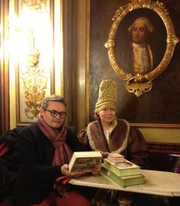 Жена Александра Васильева историка моды