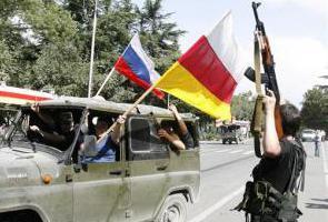 Войдет ли Южная Осетия в состав России в следующем году