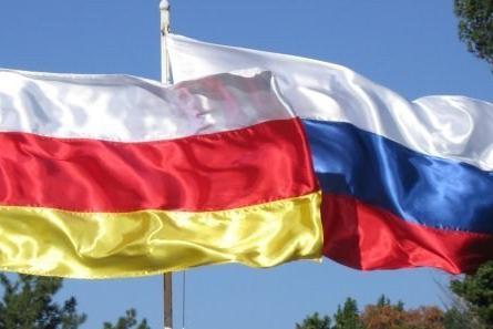 Войдет ли Южная Осетия в состав России по документам