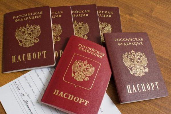 сроки замены паспорта по возрасту