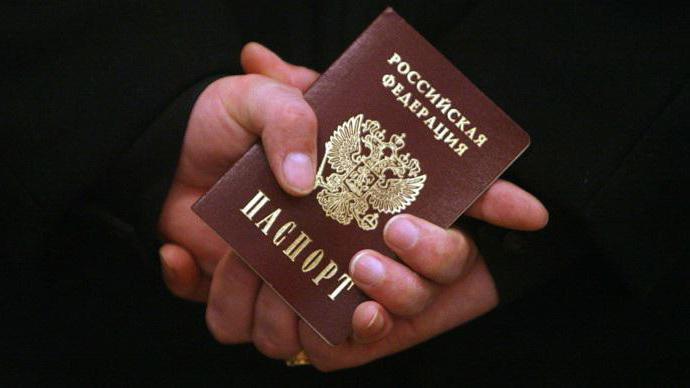 Серпухов мфц проверить готовность документов