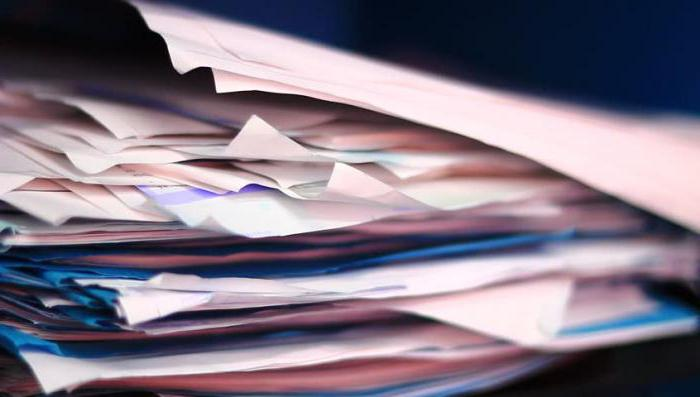45 лет замена паспорта документы