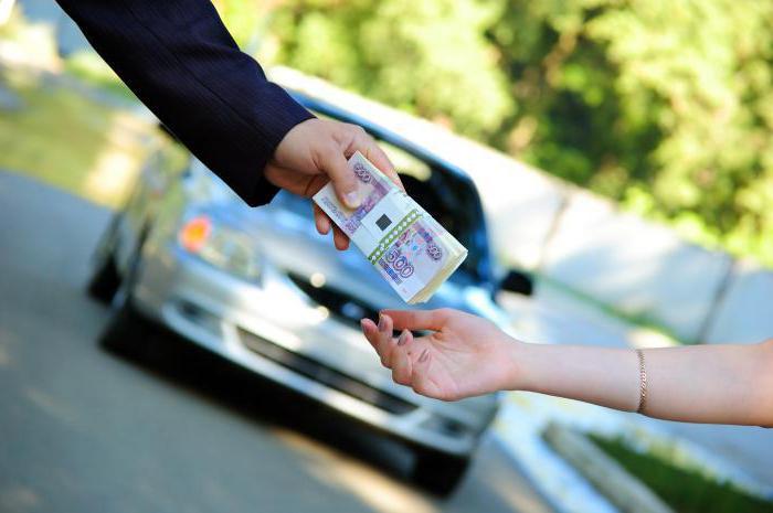 Последовательность оформления документов при покупке автомобиля с рук